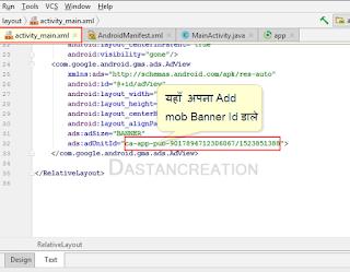 फ्री एंड्राइड एप्प कैसे बनाया जाता है, एप्प बनाने का तरीका जानिए हिंदी में,
