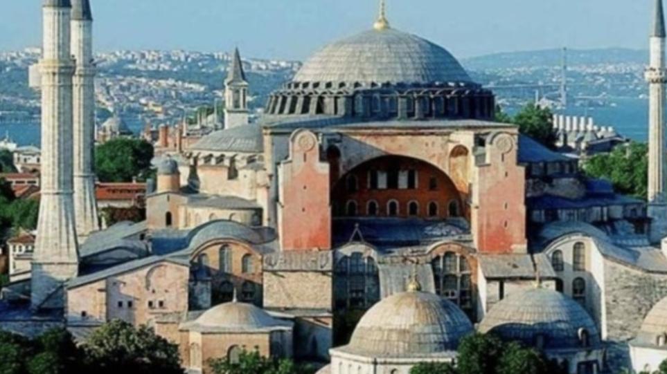 Στέιτ Ντιπάρτμεντ: Η Τουρκία παραβιάζει τα δικαιώματα των θρησκευτικών μειονοτήτων