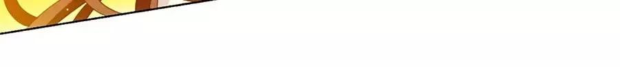 Phượng Nghịch Thiên Hạ chap 378 - Trang 7