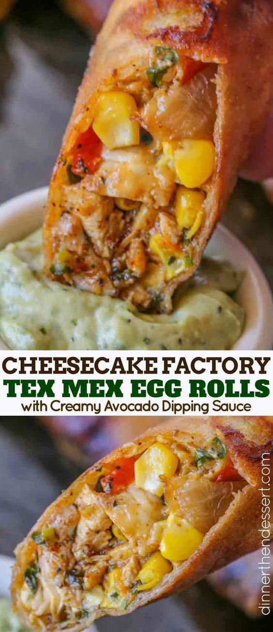 CHEESECAKE FACTORY TEX MEX EGG ROLLS