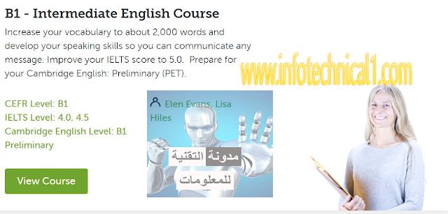 إتعلم اللغة الإنجليزية بإحتراف مجانا 2020