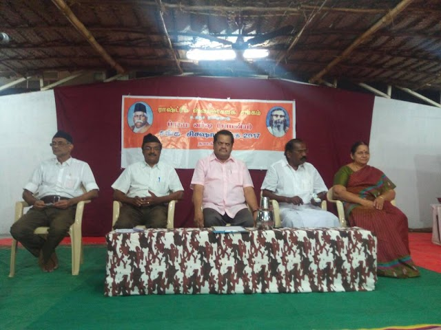 RSS Sangha Shiksha Varg begins in Uttar Tamilnadu