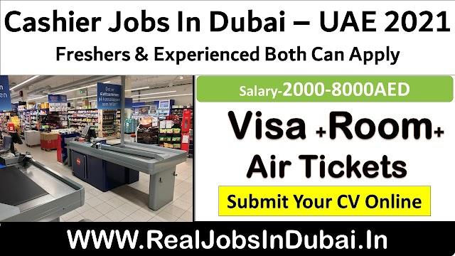 Cashier Jobs In Dubai - UAE 2021