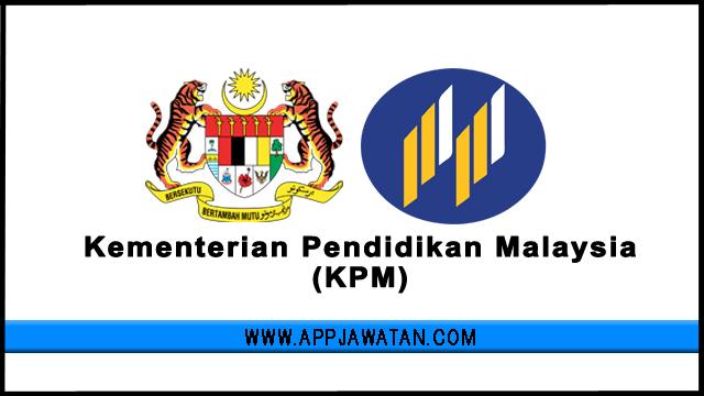jawatan kosong kerajaan di kementerian pendidikan malaysia