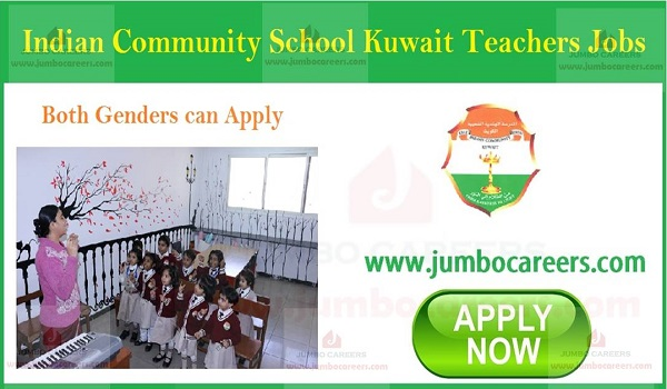 Teachers job vacancies in Kuwait, School teachers job openings in Kuwait,
