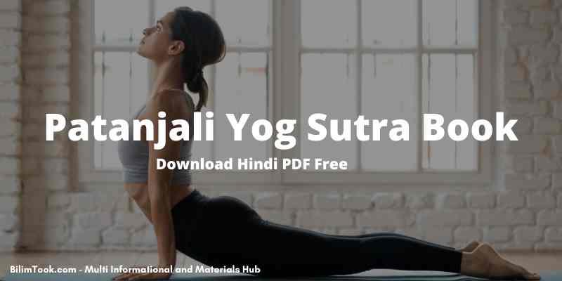 Patanjali Yoga Sutra Hindi Book PDF Download (पतंजलि योग सूत्र पुस्तक)
