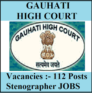 Gauhati High Court, Assam, high court, Stenographer, Graduation, freejobalert, Sarkari Naukri, Latest Jobs, gauhati high court logo