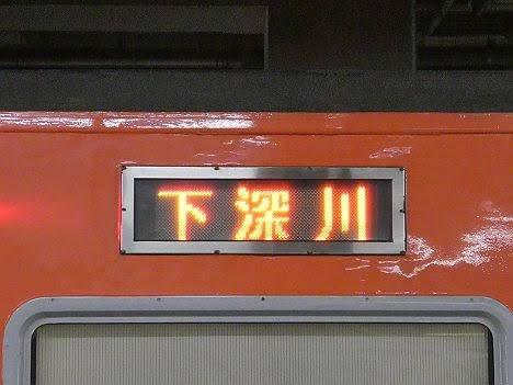 芸備線 普通 下深川行き キハ47系