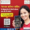 National Career Service Portal (Get 100% Job)
