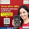 National Career Service Portal (Get 100% Job)