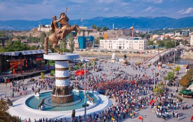 Τα Σκόπια γκρεμίζουν τα αγάλματα του Μεγάλου Αλεξάνδρου – Απολύμανση από την ψευδοϊδεολογία περί Μακεδόνων
