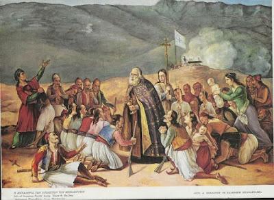 Ο Επίσκοπος Ιωσήφ Ρογών, Πριν την Έξοδο,  μεταλαμβάνει τους αγωνιστές τα Αχράντα Μυστηρία.