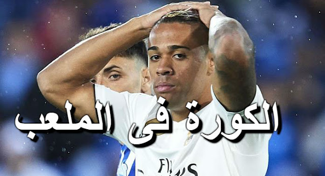 ماريانو دياز : يرفض عرضًا فرنسيًا ويصر على الاستمرار مع ريال مدريد