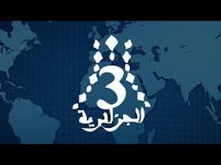 تردد قناة الجزائر الرياضية 3 الجديد على النايل سات