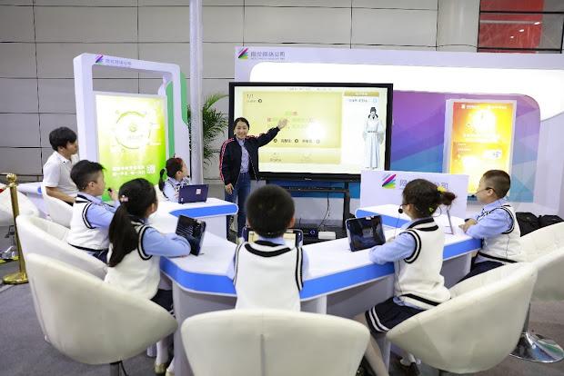 Netdragon Rolls World' Ai Teaching Assistant