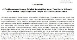 Mengenali Syiah Melalui Kitab-Kitab Muktabar Mereka (PDF)
