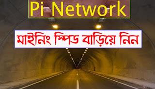Pi Network Contributor Tutorial