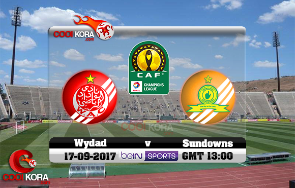 مشاهدة مباراة صن داونز والوداد اليوم 17-9-2017 دوري أبطال أفريقيا