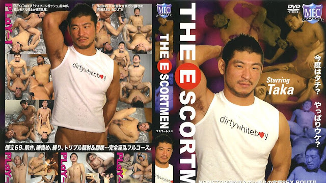The Escortmen