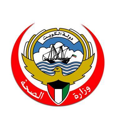 صحة الكويت تعلن إصابة مواطنتين بـكوفيد 20