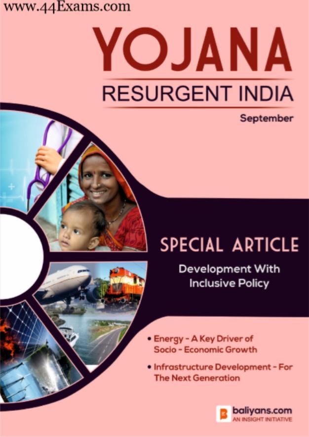 Yojana-Resurgent-India-September-2019-For-UPSC-Exam-PDF-Book