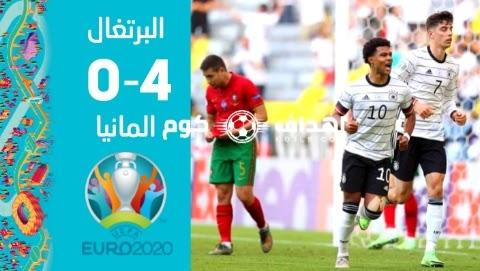 اهداف مباراة المانيا والبرتغال