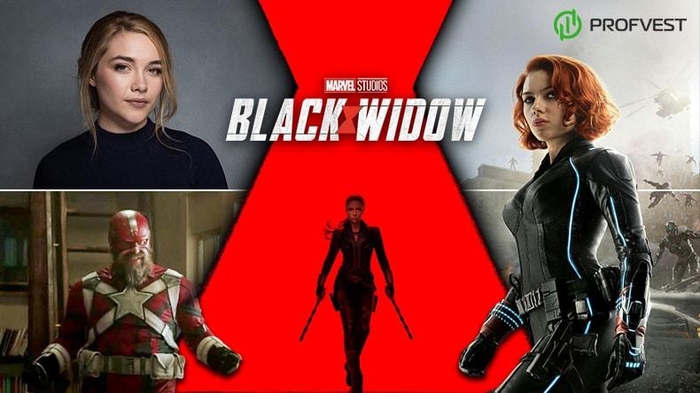 Чёрная Вдова 2020 актеры сюжет и дата выхода нового фильма