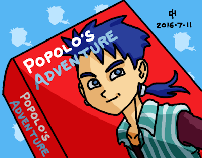 Popolo, personal adventure log