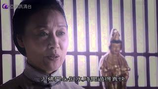 Thư Kiếm Hồng Hoa