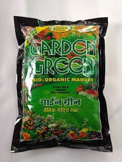 Garden Green Bio Organic Manure
