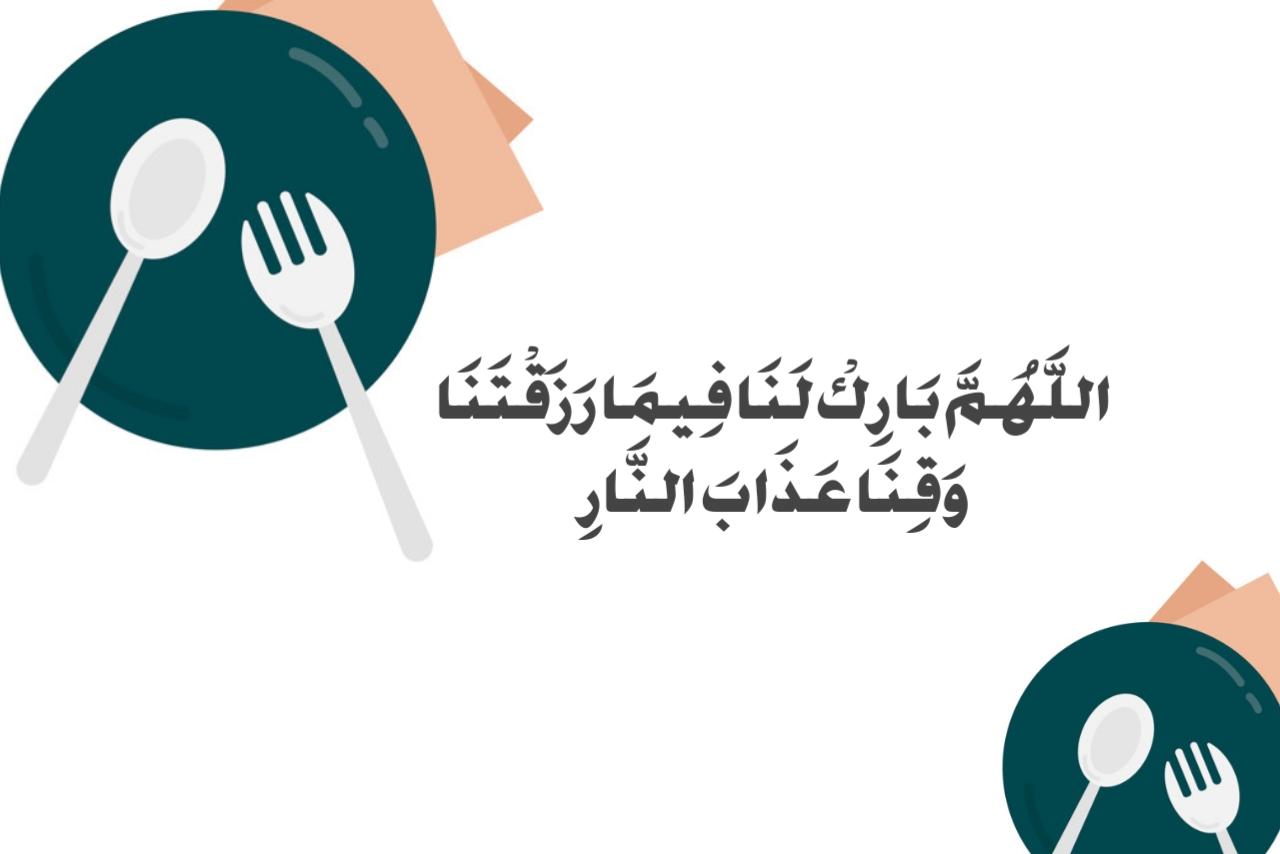 Benarkah Doa Sebelum Makan adalah Bid'ah?