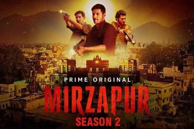 Mirzapur 2 की स्ट्रीमिंग कल से अमेज़ॉन प्राइम पर शुरू