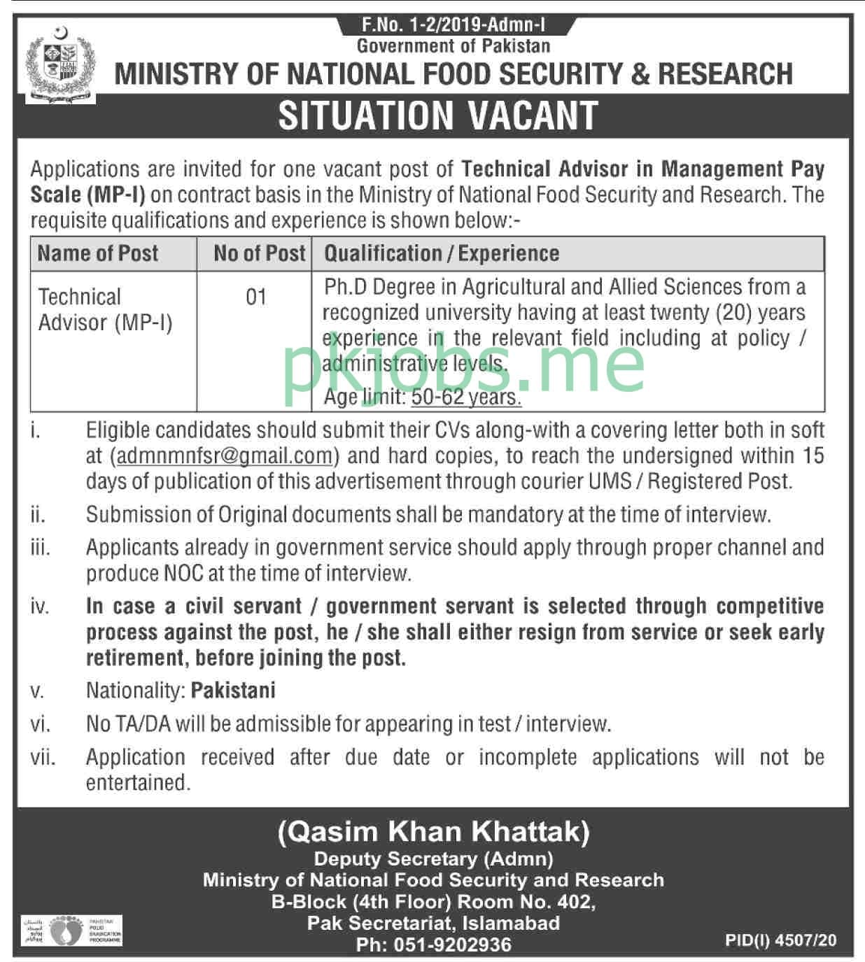 Latest Ministry of National Food Security & Research Management Posts 2021