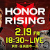 Resultados & Comentarios: NJPW & ROH - Honor Rising - Night 1 (19-02-2016)