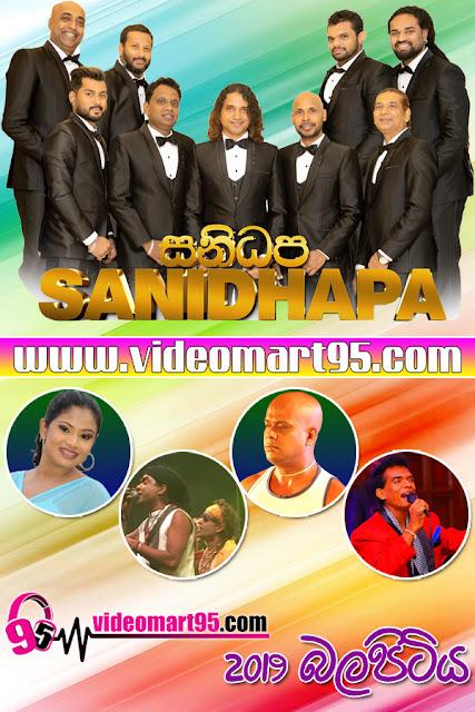 SANIDAPA LIVE IN BALAPITIYA 2019