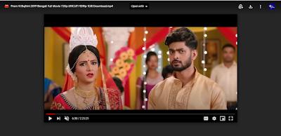 Prem Ki Bujhini Bangla Full HD Movie Watch