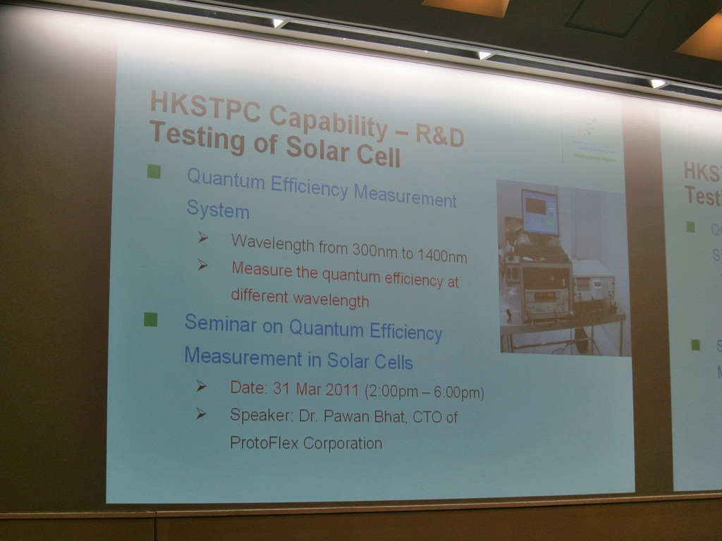eee technical seminar topics pdf