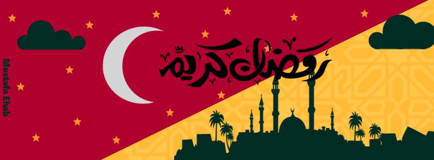 Ramadan 2018 Facebook Cover Free Download