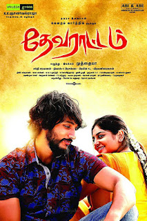 Devarattam (Diler The Daring 2) (2019) Full Movie Hindi Dual Audio Free Download 720p