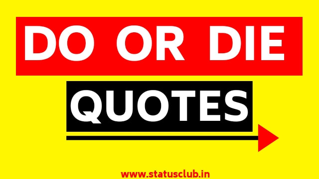 do-or-die-quotes-in-hindi-tamil-telugu-images
