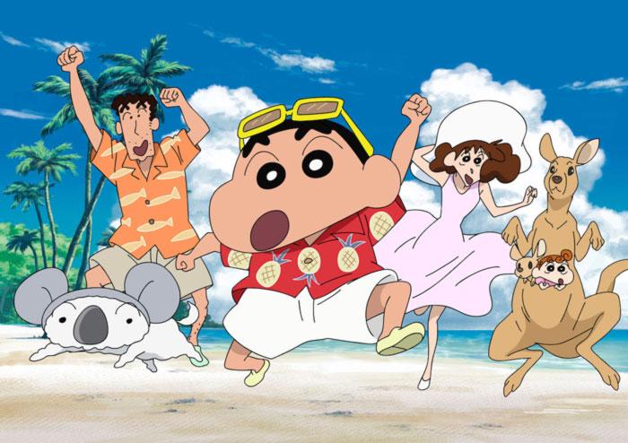Shin-chan en Australia. Tras las esmeraldas verdes (Crayon Shin-chan: Shinkon Ryokou Hurricane - Ushinawareta Hiroshi) anime film - Masakazu Hashimoto - Alfa Pictures & Luk Internacional
