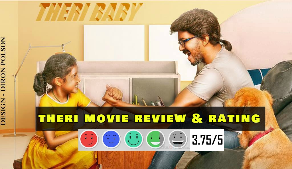 Theri Review & Rating