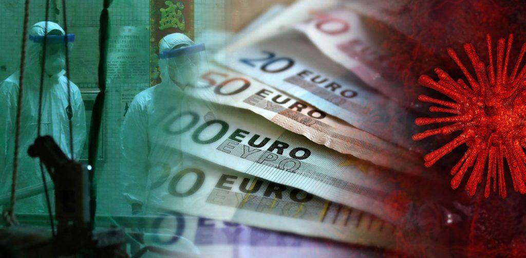 Άνοιξε η πλατφόρμα υποβολής αίτησης για κρατικό δάνειο με ευνοϊκούς όρους