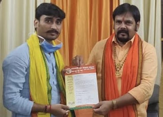 प्रधानमंत्री जन कल्याणकारी योजना के प्रचार प्रसार के क्षेत्रीय उपाध्यक्ष बनाये गये दीपक सेठ   #NayaSaveraNetwork