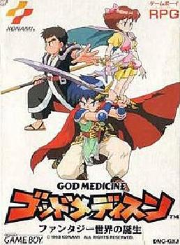 God Medicine - Fukkoku Ban - Caja NTSC Jap