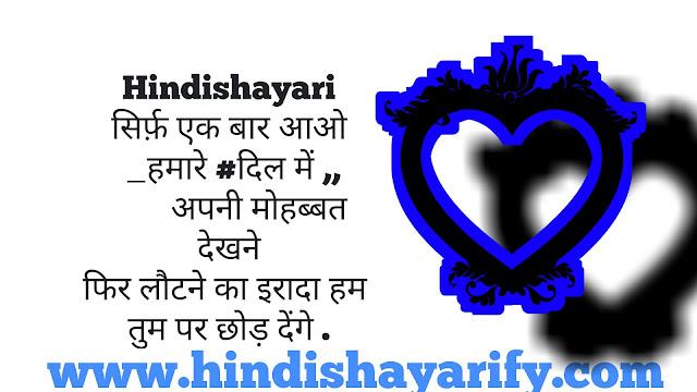 Top 190 + Hindi Shayari, Pyaar ki Hindi Shayari