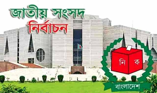 Election of National Parliament 1st-5th: Information