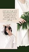 बेहतरीन लव शायरी ( हिंदी में लव शायरी ) Love Shayari in hindi 2021