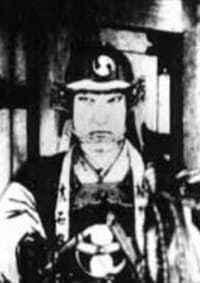 تقرير فيلم جينزو يؤدي مراسم مع كأس فراق | Akagaki Genzou: Tokuri no Wakare