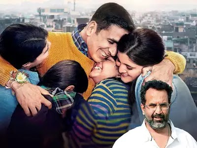 [2020] RAKSHA BANDHAN Full Movie Download 720p-480p Leaked online By Tamilrockers